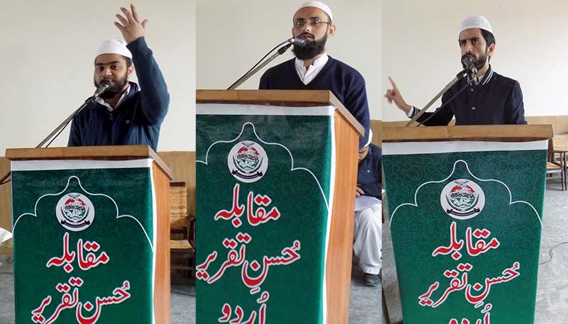 """کالج آف شریعہ اینڈ اسلامک سائنسز میں """"قائداعظم اور آج کا پاکستان"""" تقریری مقابلہ کا انعقاد"""