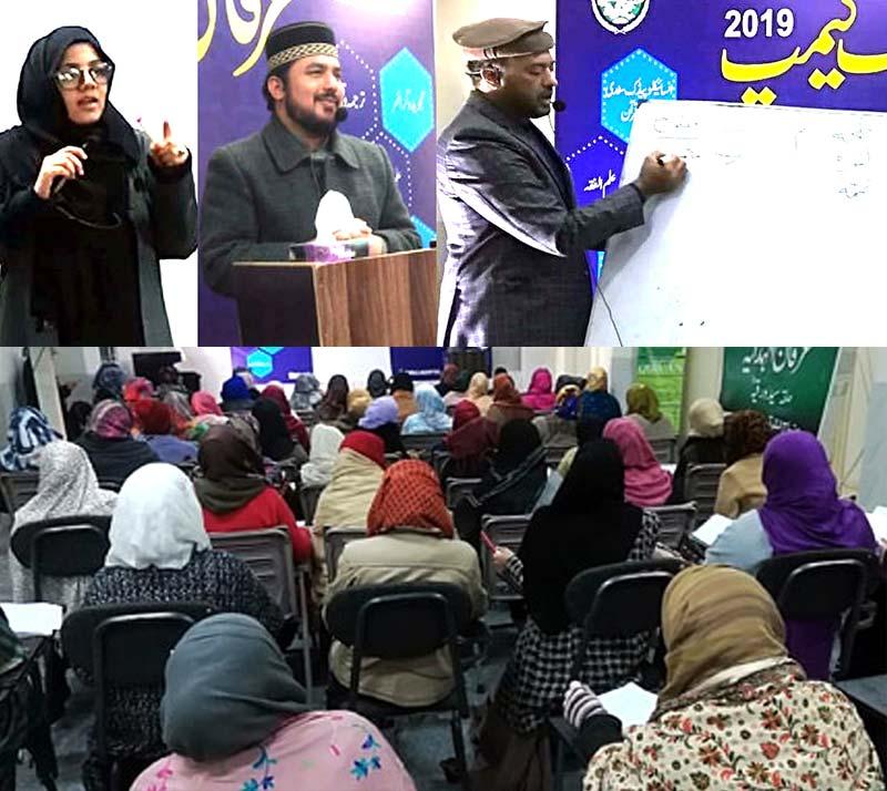منہاج القرآن ویمن لیگ کا عرفان الہدایہ ٹریننگ کیمپ شروع، 20 شہروں سے خواتین اسکالرز کی شرکت