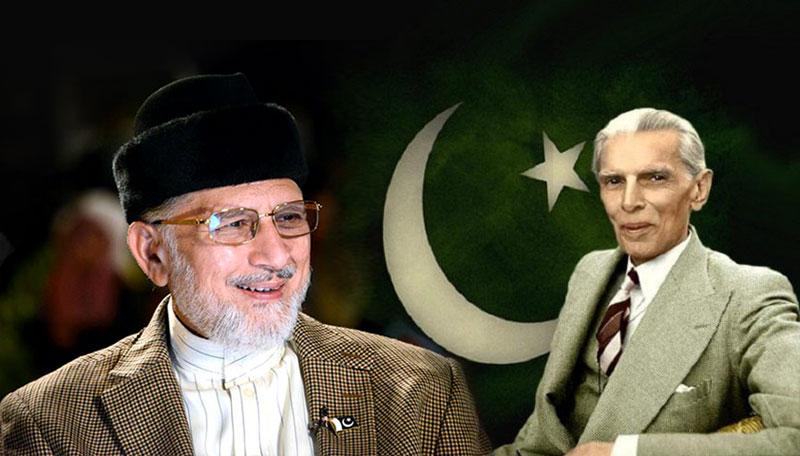 Dr Tahir-ul-Qadri's message on 143rd birth anniversary of the Quaid-i-Azam