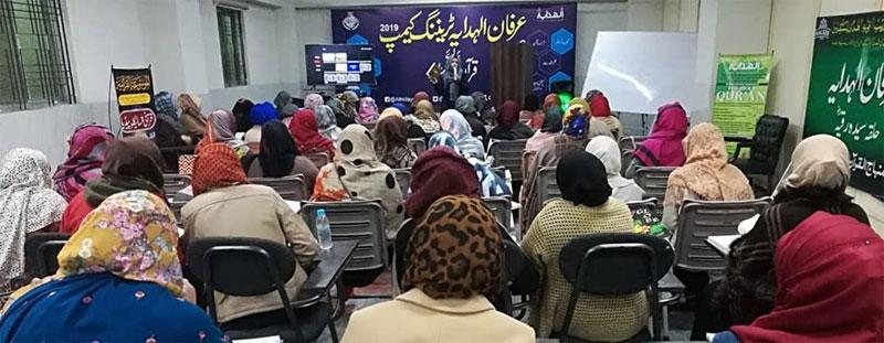 منہاج القرآن ویمن لیگ کے زیر اہتمام عرفان الہدایہ ٹریننگ کیمپ کا تیسرا روز