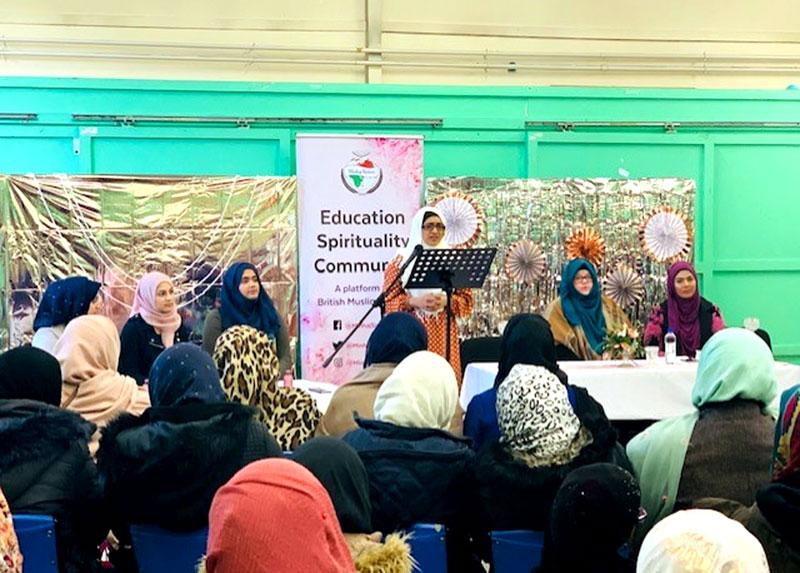 UK: Minhaj Sisters - Celebrating the Beloved ﷺ