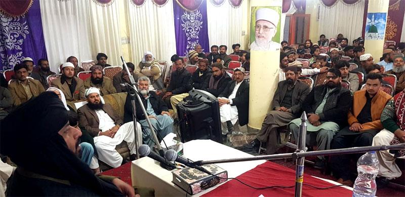 تحریک منہاج القرآن کوئٹہ کے زیراہتمام غوث الاعظم کانفرنس