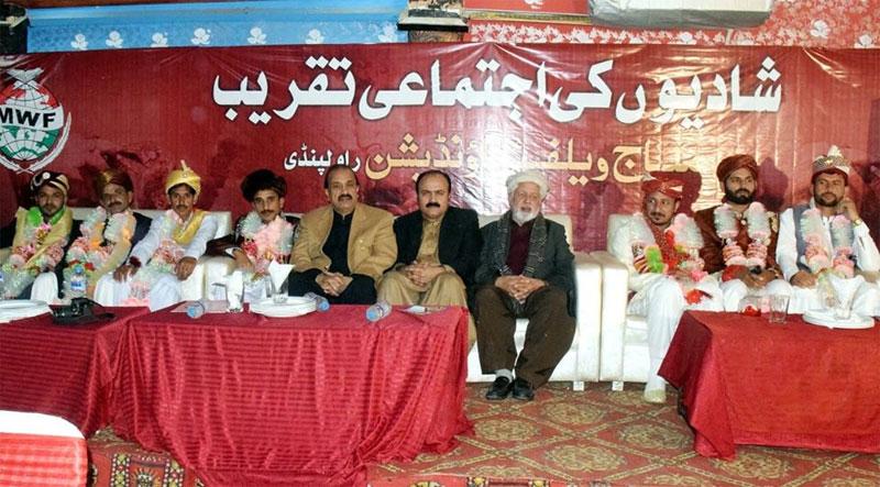 راولپنڈی: منہاج ویلفیئر فاؤنڈیشن کے زیراہتمام 25 ویں سالانہ شادیوں کی اجتماعی تقریب