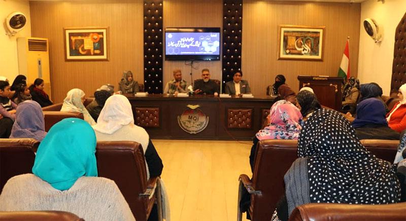 منہاج القرآن ویمن لیگ کے زیراہتمام 7 روزہ عرفان الہدایہ ٹریننگ کیمپ کی اختتامی تقریب