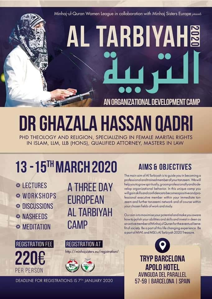 Barcelona (Spain): Al-Tarbiyah 2020