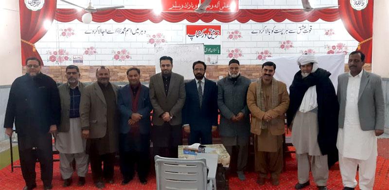 جہلم: پاکستان عوامی تحریک کے زیراہتمام تربیتی کیمپ کا انعقاد