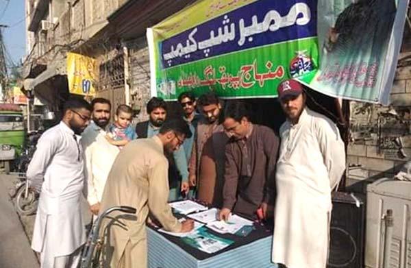 منہاج یوتھ لیگ راولپنڈی پی پی 14 بی اور پی پی 12 اے کے ممبر سازی کیمپس