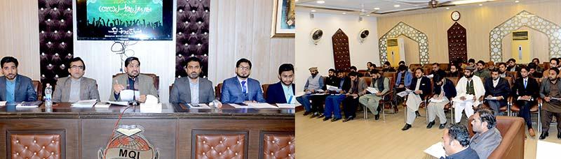 منہاج یوتھ لیگ کی سنٹرل یوتھ کونسل کا اہم اجلاس، عہدیداران کی شرکت