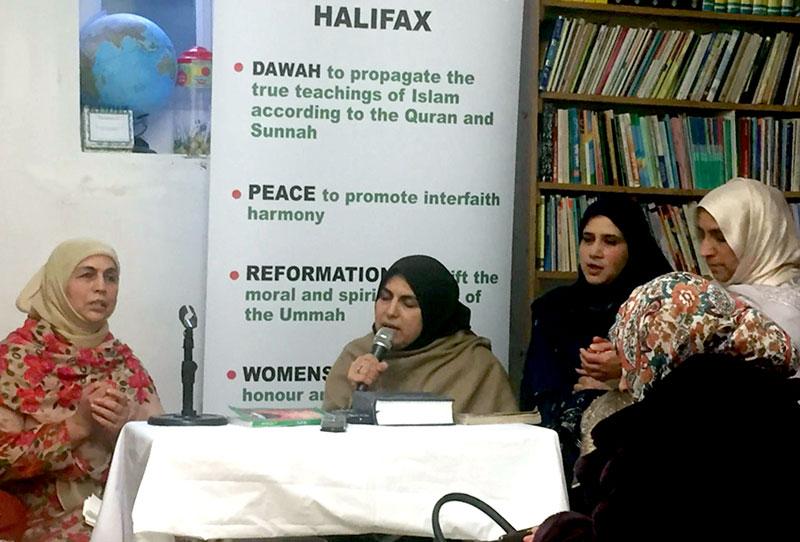 UK: Giyarween Shareef Mahfil held by MWL Halifax