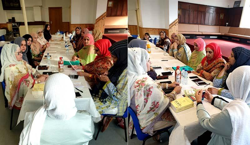 Minhaj ul Quran Women League Tinsley Meeting