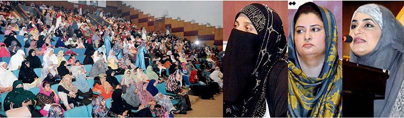 ملتان میں گیارہویں سالانہ سیدہ زینب علیھا  السلام کانفرنس
