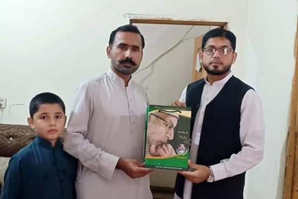 محمد انعام مصطفوی کی عرفان الحسن ایڈووکیٹ سے ملاقات