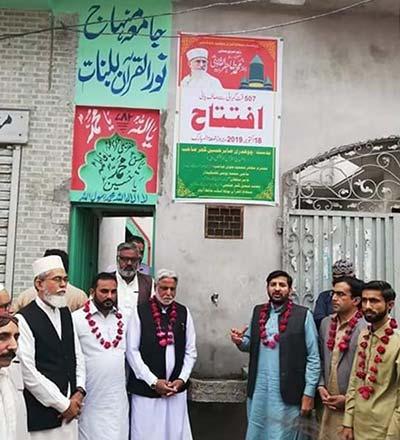 منہاج یوتھ لیگ حافظ آباد کے زیراہتمام صاف پانی کے پراجیکٹ کا افتتاح
