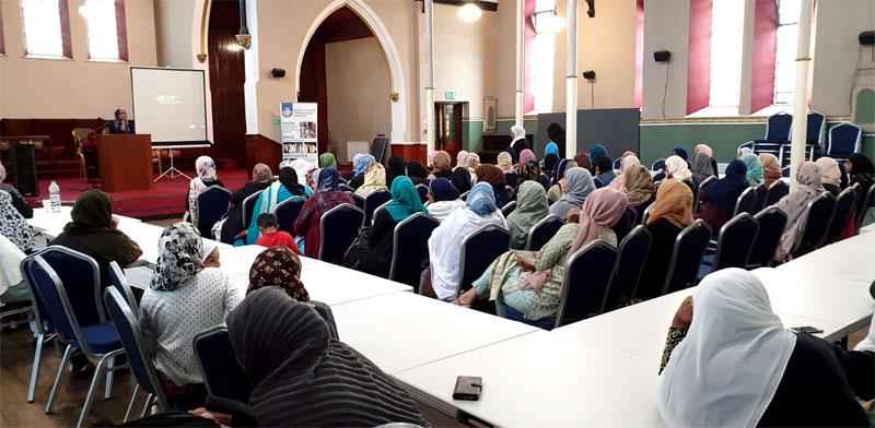 MWL Sheffield holds Sayyida Zaynab (R.A) Conference