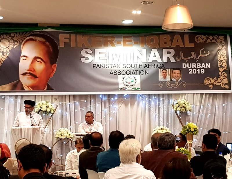 ڈربن: فکراقبال سیمینار میں منہاج القرآن انٹرنیشنل عہدیداران کی شرکت