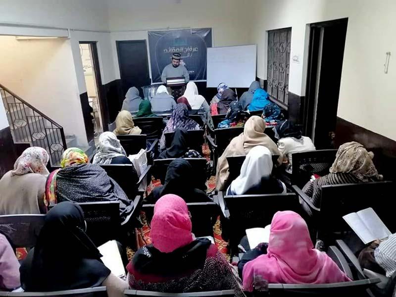 جہلم: منہاج القرآن ویمن لیگ کے زیراہتمام عرفان العقائد ٹریننگ کیمپ