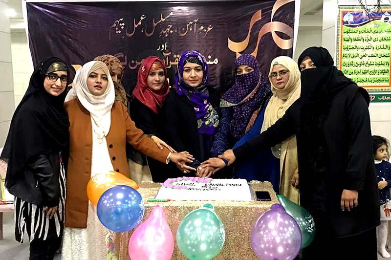 منہاج القرآن ویمن لیگ راولپنڈی کے زیراہتمام 31 ویں یوم تاسیس کی تقریب