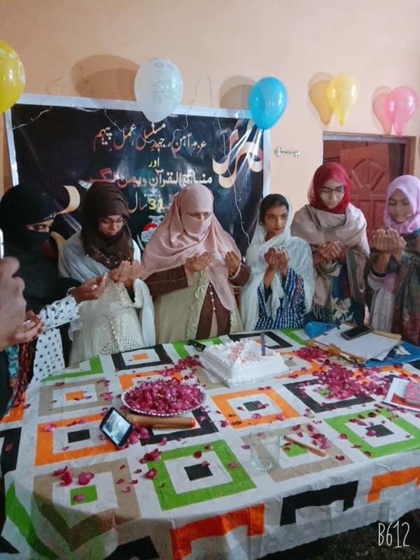 علی پور: منہاج القرآن ویمن لیگ کا 31 واں یوم تاسیس