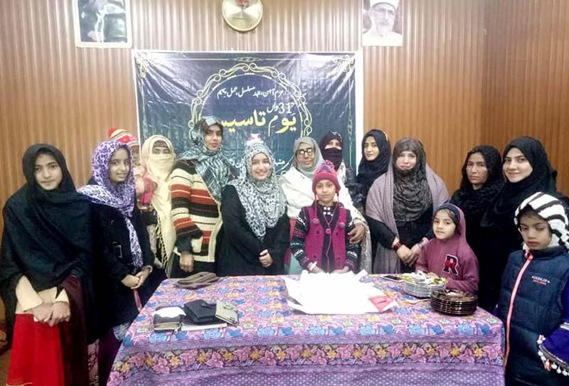 منہاج القرآن ویمن لیگ لودھراں کے زیراہتمام یوم تاسیس کی تقریب