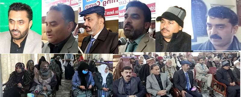 پاکستان عوامی تحریک کا چکوال میں لیڈر شپ ٹریننگ کیمپ