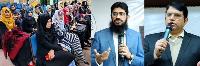 منہاج یونیورسٹی لاہور میں سوشل میڈیا پر ایک روزہ ورکشاپ
