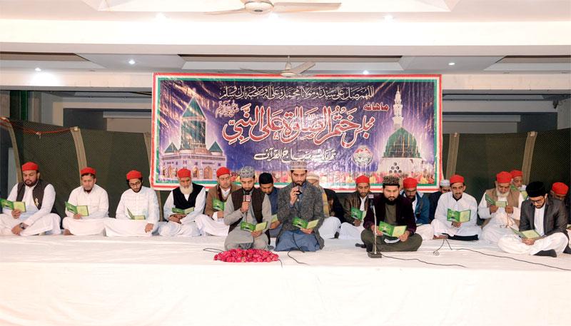 Gosha-e-Durood: Monthly spiritual gathering for January 2020 held