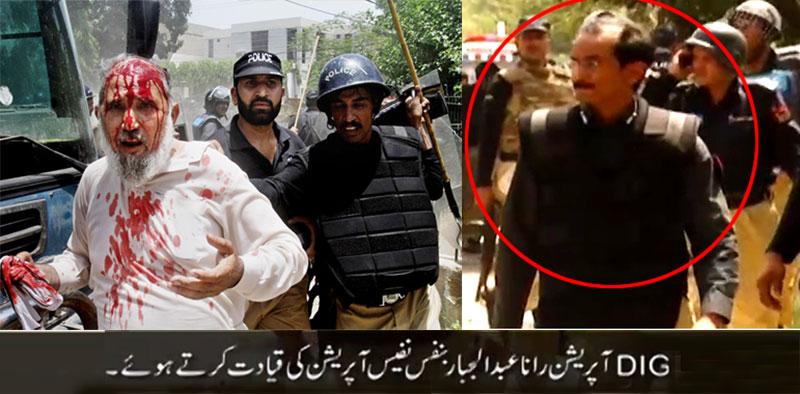 Rana Sanaullah misleading nation about Model Town tragedy: PAT