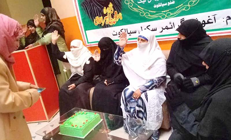 سیالکوٹ میں منہاج القرآن ویمن لیگ کے 31 ویں یوم تاسیس کی تقریب
