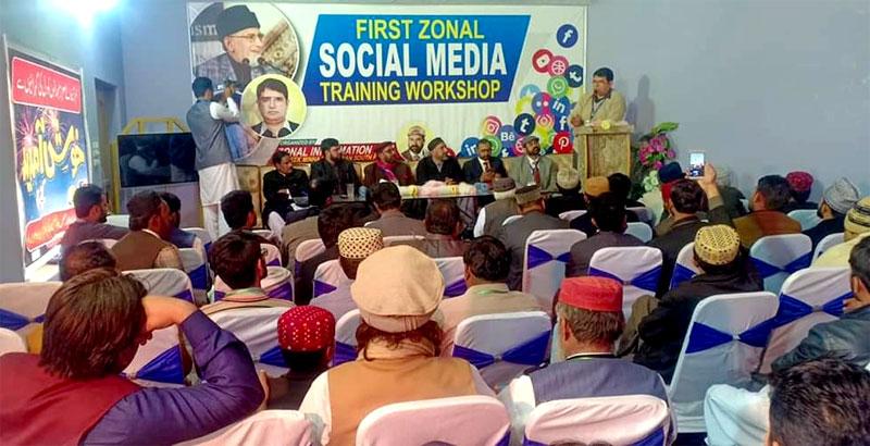 تحریک منہاج القرآن جنوبی پنجاب کے زیراہتمام ایک روزہ سوشل میڈیا ورکشاپ