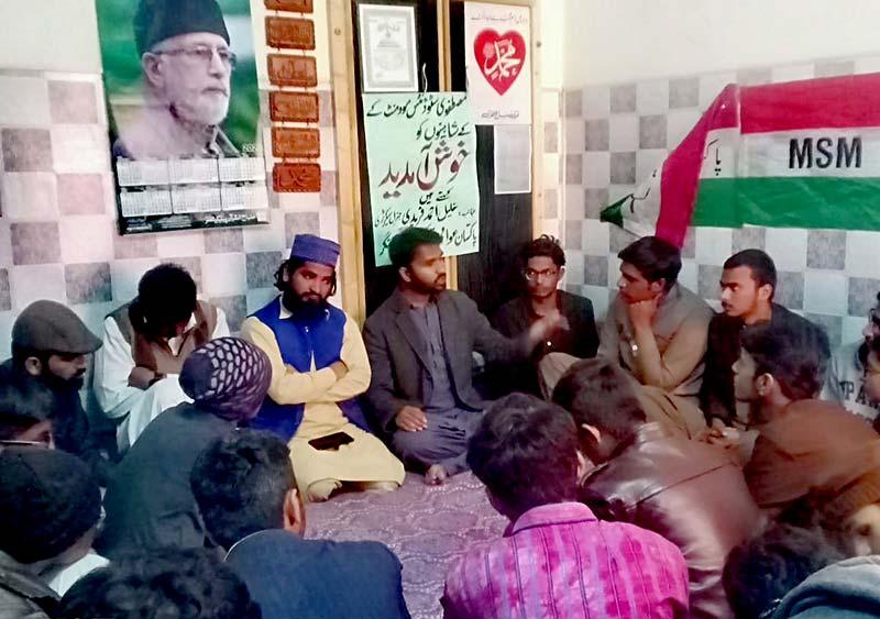 صدر ایم ایس ایم جنوبی پنجاب عمران یوسف کی مصطفوی سٹوڈنٹس موومنٹ چشتیاں  کے ذمہ داران سے ملاقات