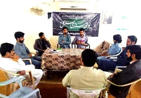 منہاج یوتھ لیگ اسلام آباد کے زیراہتمام یوتھ سٹڈی سرکل کا انعقاد