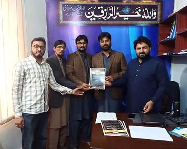 راولپنڈی: منہاج یوتھ لیگ راولپنڈی کی ضلعی ایگزیکٹو کا اجلاس