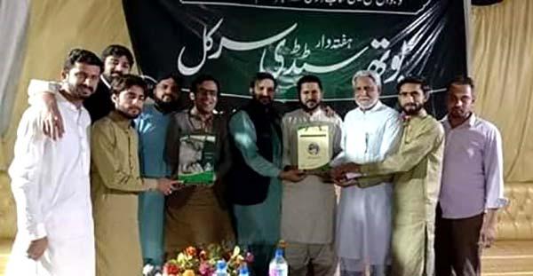 منہاج یوتھ لیگ حافظ آباد کے زیراہتمام یوتھ سٹڈی سرکل