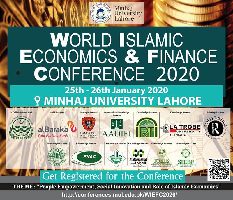 منہاج یونیورسٹی کی عالمی اسلامی بینکنگ کانفرنس آج 25 جنوری سے شروع ہوگی