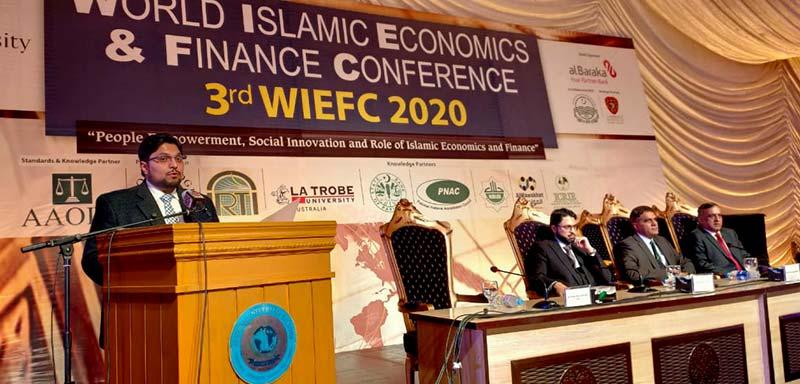 منہاج یونیورسٹی کی عالمی کانفرنس اختتام پذیر، لاہور ڈیکلریشن کی منظوری