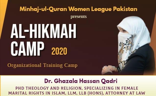 Minhaj-ul-Quran Women League Pakistan announces Al-Hikmah Camp 2020 with Dr. Ghazala Hassan Qadri