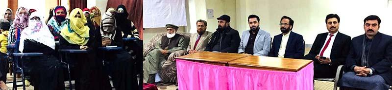 پاکستان عوامی تحریک سرگودھا کے زیراہتمام بلدیاتی نظام پر ورکشاپ کا انعقاد