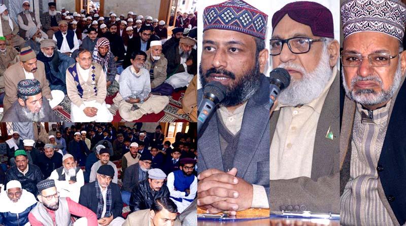فیصل آباد: سید ہدایت رسول شاہ کی یاد میں تعزیتی ریفرنس
