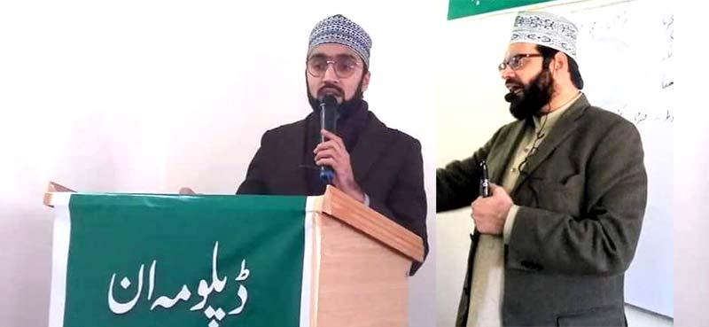 نظامت تربیت کے زیراہتمام ایبٹ آباد میں ڈپلومہ ان قرآن سٹڈیز کا آغاز