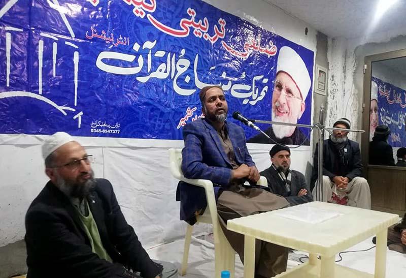 تحریک منہاج القرآن کوٹلی کے زیراہتمام ماہانہ شب بیداری