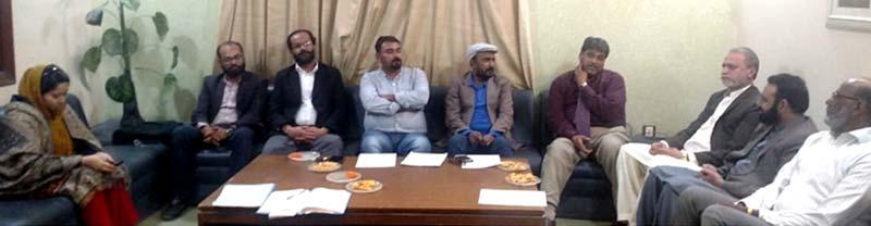 پاکستان عوامی تحریک کے زیراہتمام 4 فروری کو کراچی پریس کلب پر مظاہرہ ہو گا