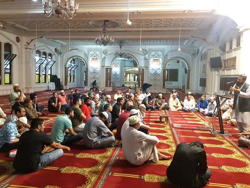 منہاج القرآن انٹرنیشنل ساؤتھ افریقہ کے زیراہتمام 119 واں درسِ قرآن و حلقہ درود