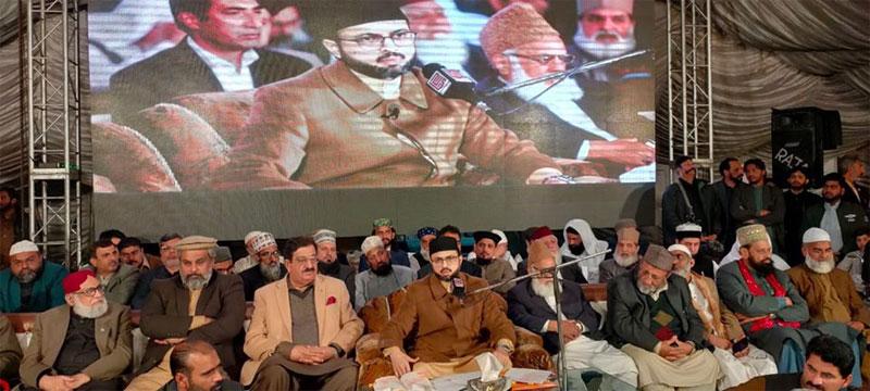 Dr Hassan Mohi-ud-Din Qadri addresses at 'Chehlum' of Sayyid Hidayat Rasool Shah Qadri