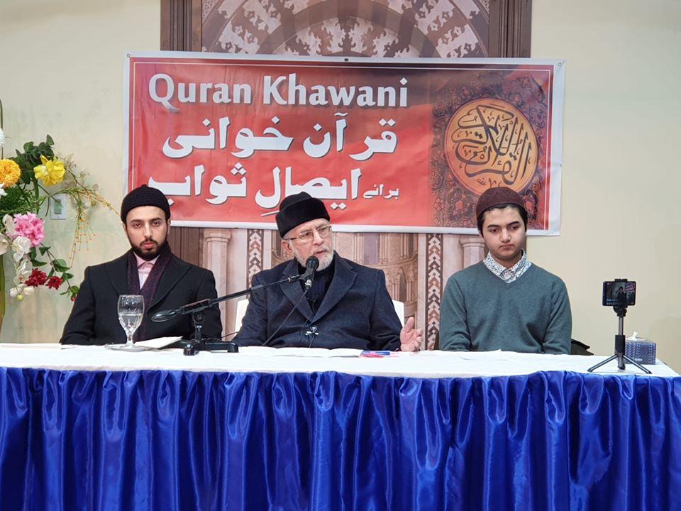 کینیڈا: خواجہ کامران رشید کی والدہ مرحومہ کے ایصال ثواب کے لئے قُرآن خوانی