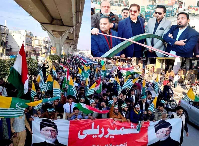 یوم یکجہتی کشمیر پر عوامی تحریک راولپنڈی کے زیراہتمام ریلی، خرم نواز گنڈاپور کی شرکت