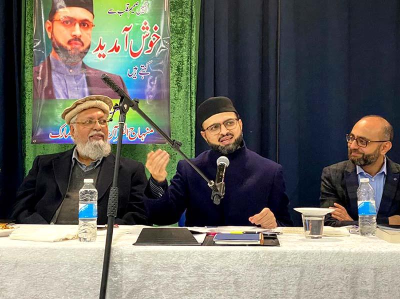 منہاج القرآن انٹرنیشنل ڈنمارک کے فورم ایگزیکٹیوز کی ڈاکٹر حسن محی الدین قادری کیساتھ ملاقات