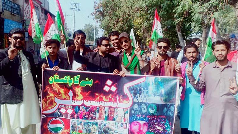 عوامی تحریک خانپور کے زیراہتمام یوم یکجہتی کشمیر ریلی