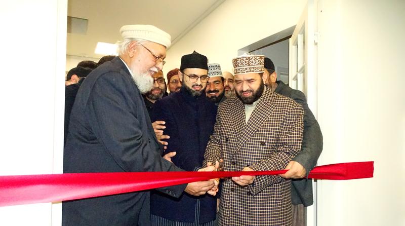 ڈنمارک: منہاج اسلامک سینٹر ویلبی کی تزئین نو مکمل، ڈاکٹر حسن محی الدین قادری  نے کا افتتاح کیا