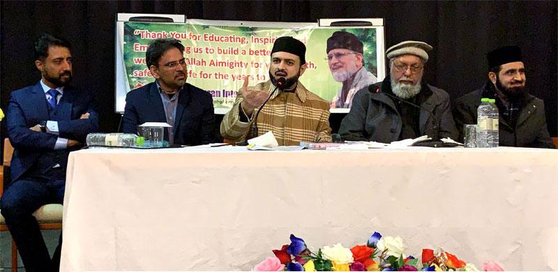 Sweden: Quaid Day celebrations held