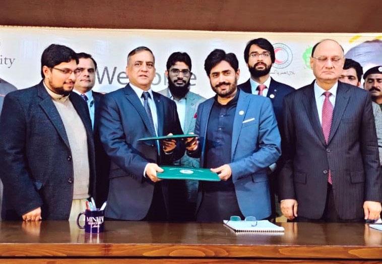 منہاج یونیورسٹی اور ہلال احمر پاکستان کے مابین ایم او یو پر دستخط